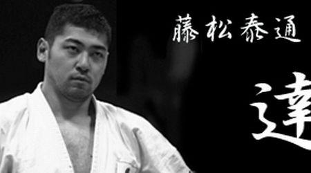 藤松泰通「達人道」