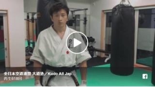 平塚洋二郎先輩がキックの試合に出場します