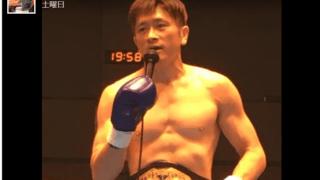 平塚先輩、キックのスーパーウェルター級チャンピオンおめでとうございます!