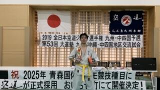 那覇:本澤さんが九州沖縄地区交流戦で優勝!